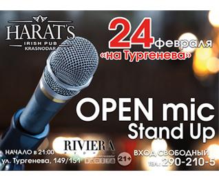 Stand Up Open Mic на Тургенева