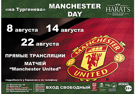 Manchester Day