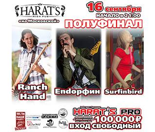 Harat's PRO