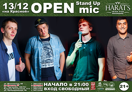 Stand Up Open Mic на Красной