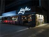 Lubasha, ресторан