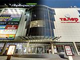 Талер, Торгово-развлекательный центр