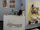 Dimanche Lingerie, салон нижнего белья в Пензе