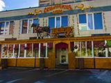 Сибирские луга, кафе