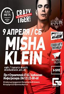 MISHA KLEIN