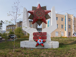 Памятник, 40 лет Великой Победы