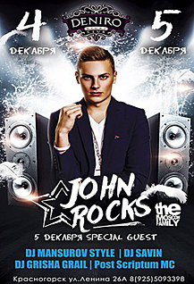 JOHN ROCKS — DJ &Sound Produсer лейбла The Moscow Family Musiс