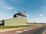 Памятник танкистам-освободителям
