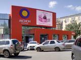 Аксион, центр моды