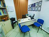 Эль-тур, туристическое агентство, офис на Бориса Богаткова