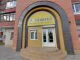 Салон керамической плитки Сквирел на пр. Гагарина 26
