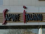 Sapore Italiano, кафе