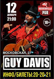 Концерт Guy Davis