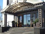 Авиа, отель
