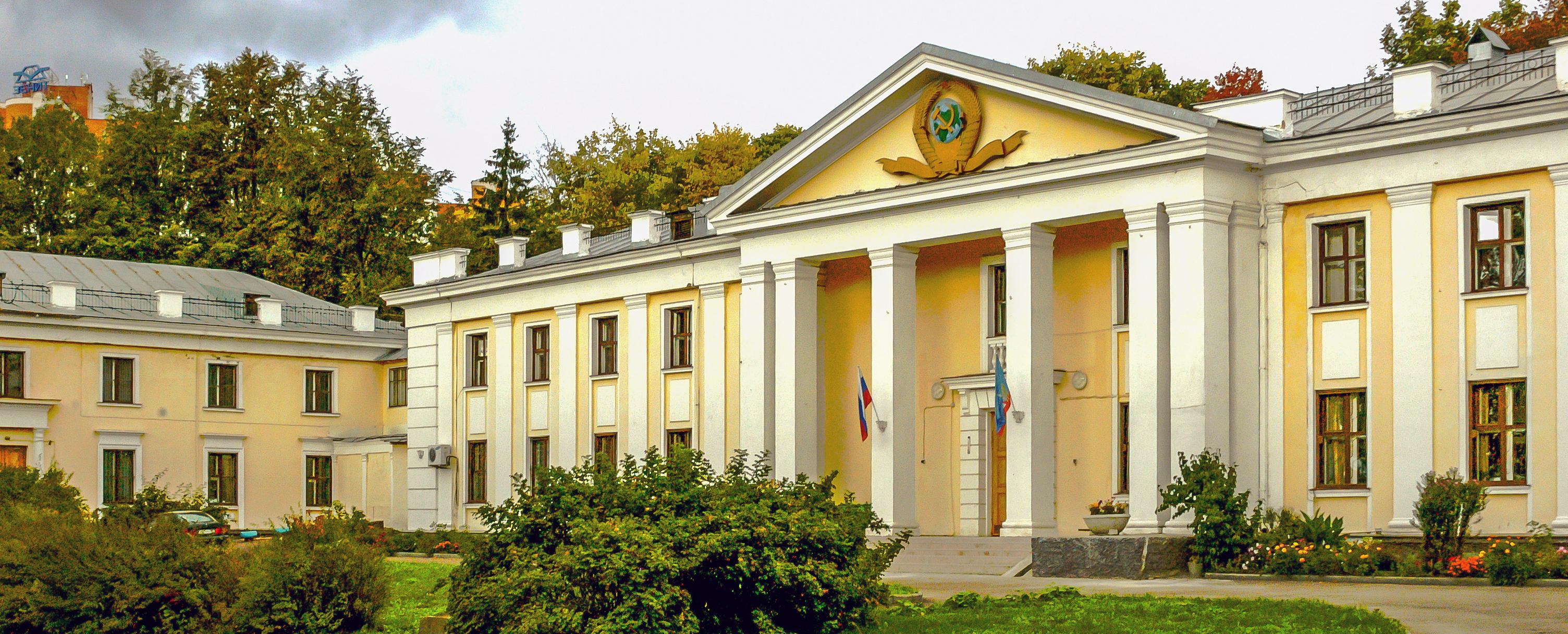 Российский государственный архив кинофотодокументов