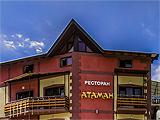 Атаман, ресторан