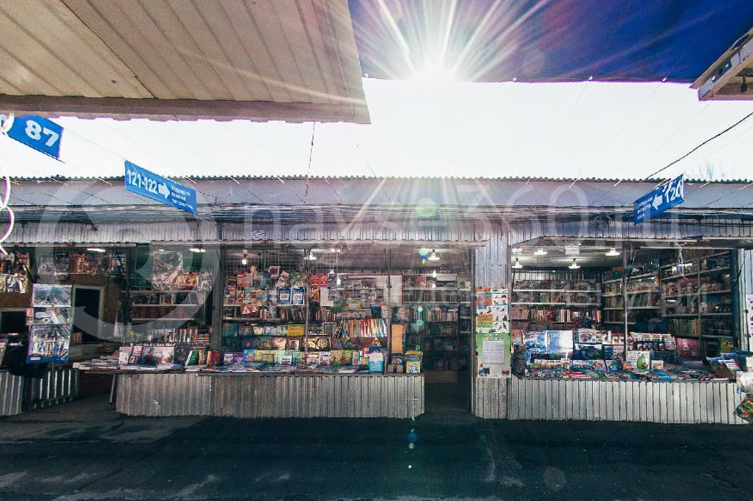 Грамотей-ка, книжный магазин в Краснодаре