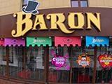 Барон, кафе