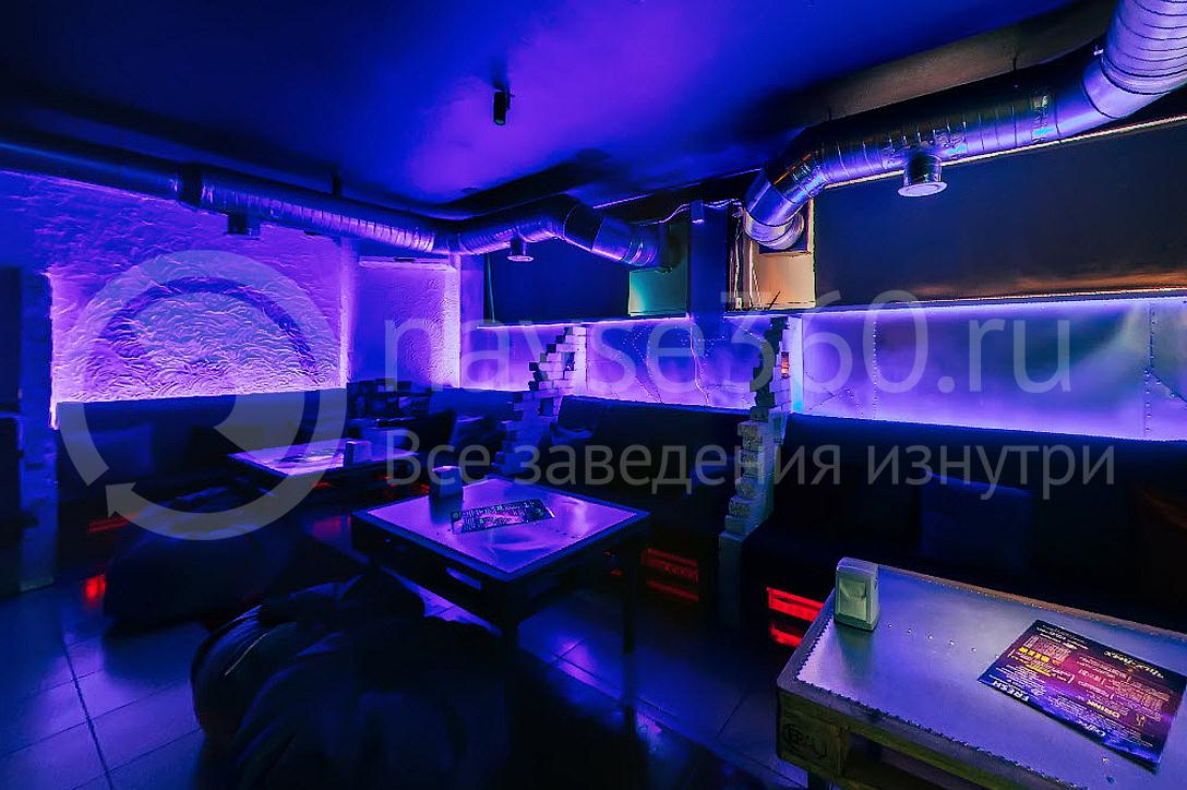 Чих Пых, Hookah bar & shop в Краснодаре