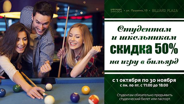 «Учимся и играем»!