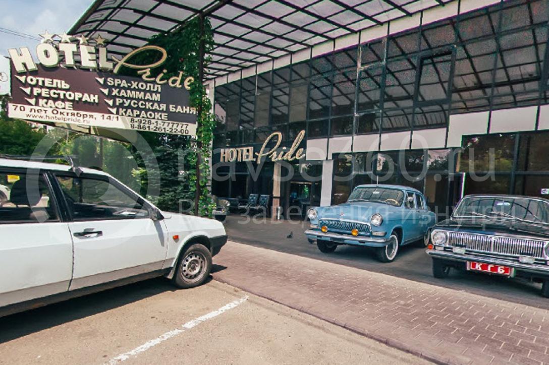 отель прайд краснодар фестивальный 27