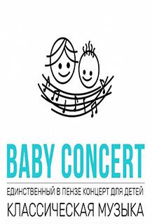 Baby concert