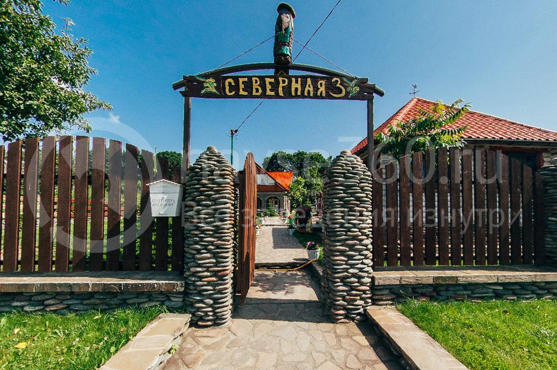 база отдыха маяк краснодар даховская 05