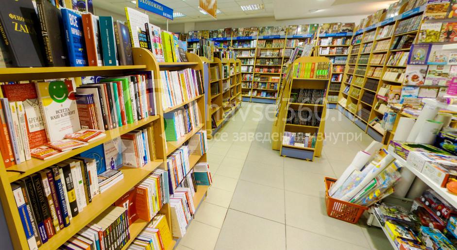 Книжный магазин в Казани