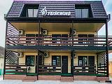 Yeiskwind, отель