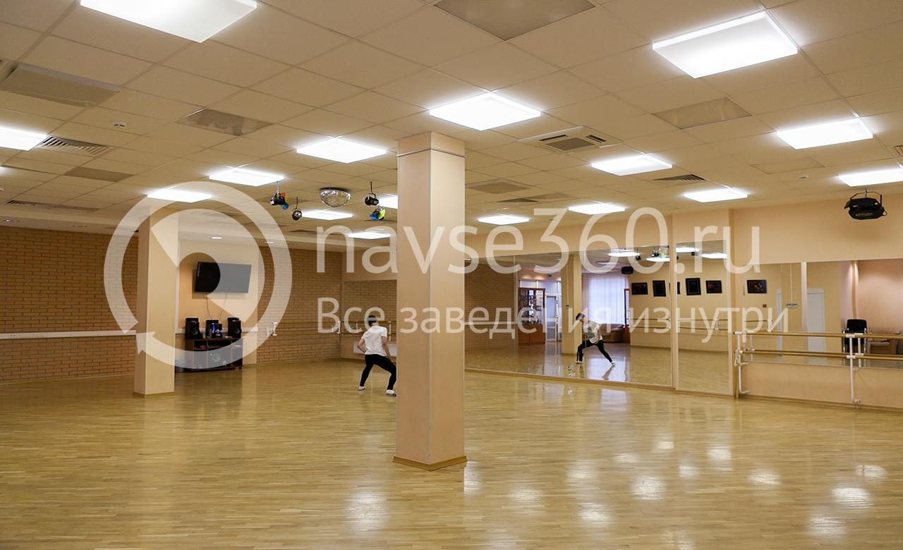 зал хореографии в молодежном центре