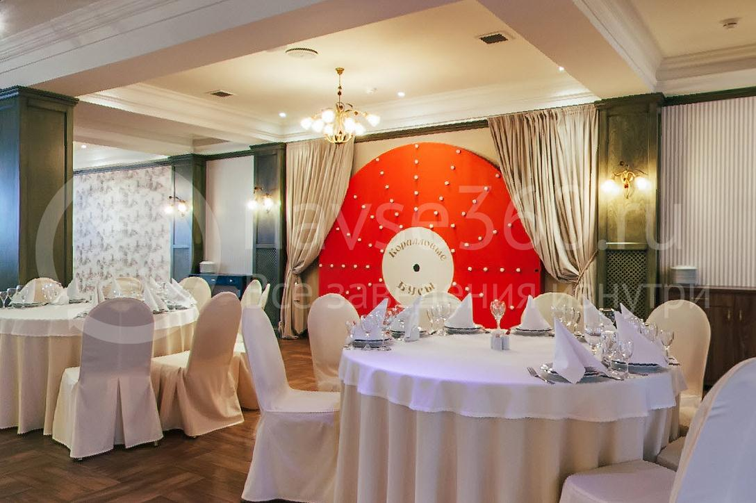 ресторан коралловые бусы краснодар 21