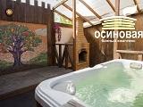 Осиновая, банный комплекс