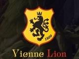 Vienne Lion, пивоварня