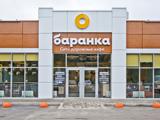 Баранка, сеть дорожных кафе на сайте vologda.navse360.ru