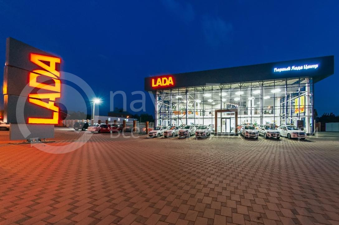 Первый лада центр автосалон краснодар 18