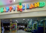 РЦ HAPPY-LAND в ТЦ Весна, сеть развлекательных центров