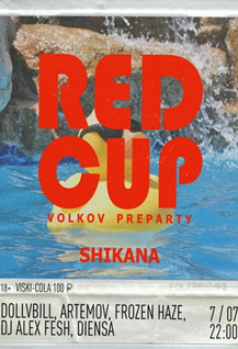 Red Cup Preparty