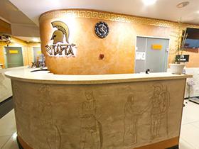 Спарта, фитнес-центр