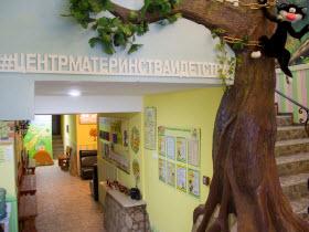 Центр Материнства и Детства в Первомайском