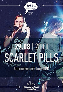 Scarlet pills | alternative rock