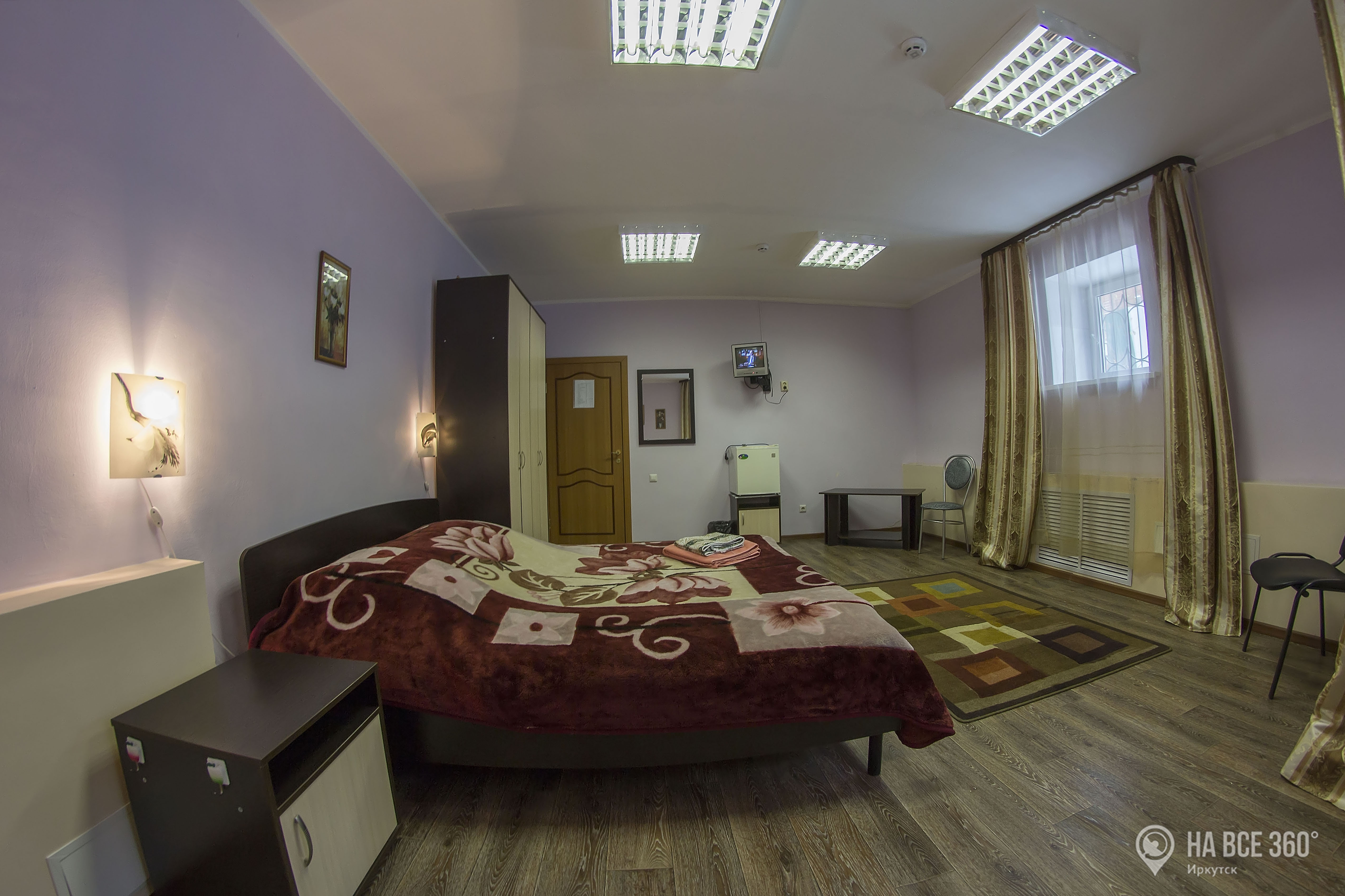 Мироновская гостиница на Багратиона