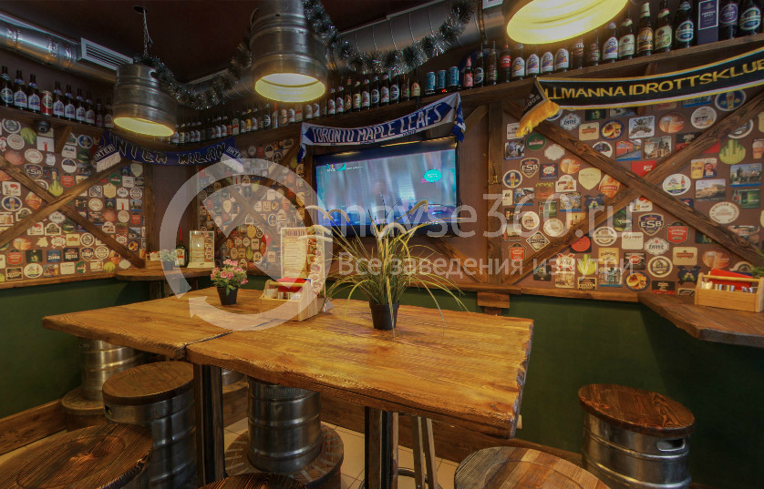Home Pub Казань