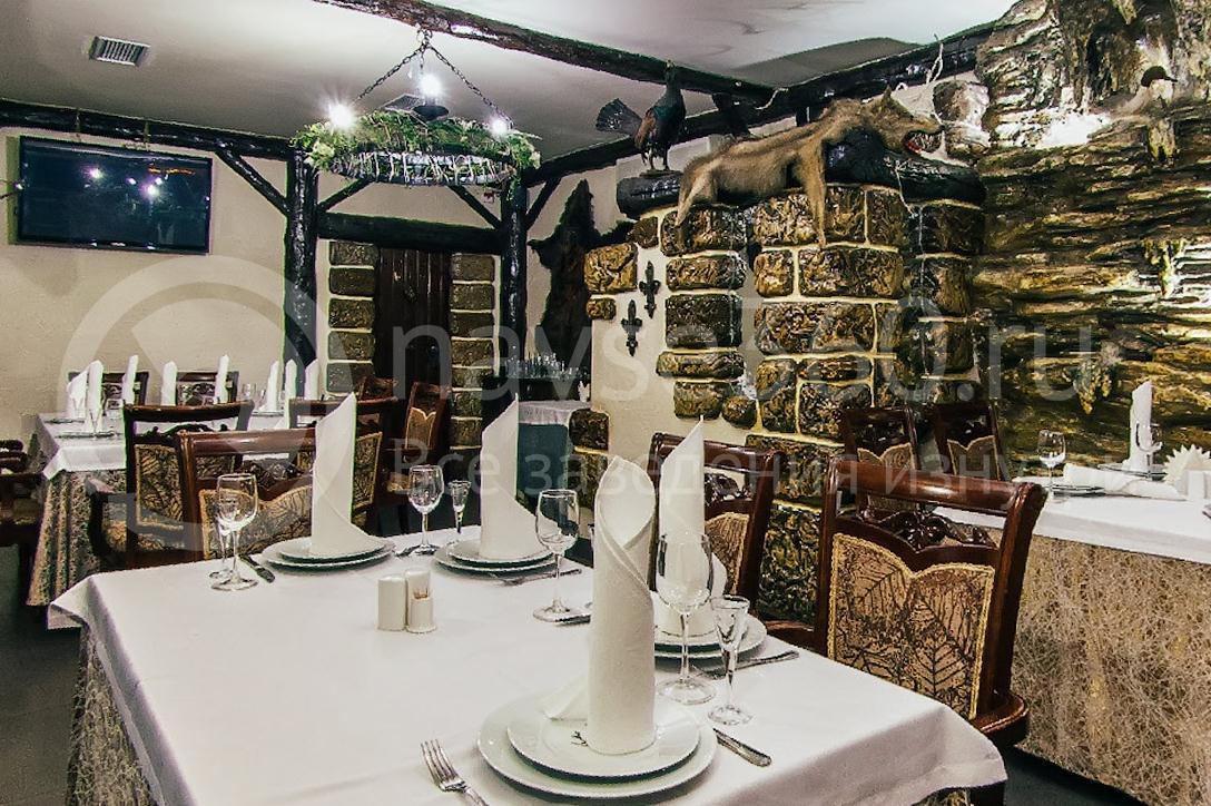Ресторан Королевская Охота 10