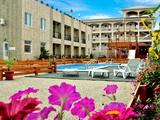 Отель Адмиралъ