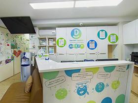 Дентал-Сервис, детская стоматологическая клиника