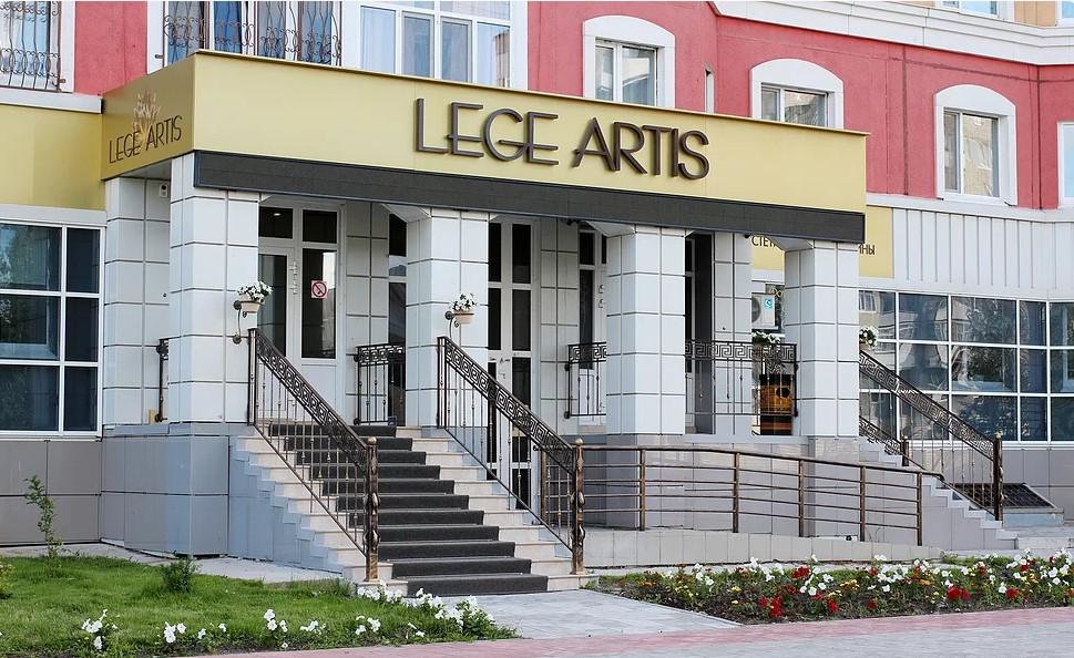 LEGE ARTIS, клиника эстетической медицины