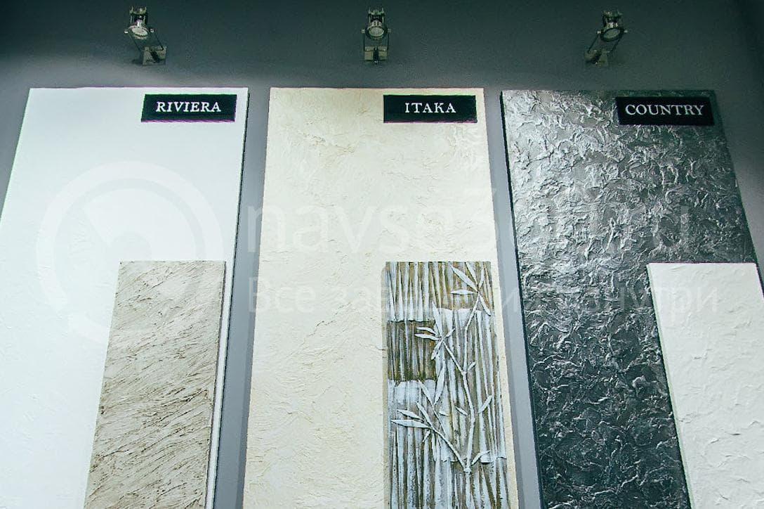 Мегаполис, салон отделочных материалов, Краснодар 05