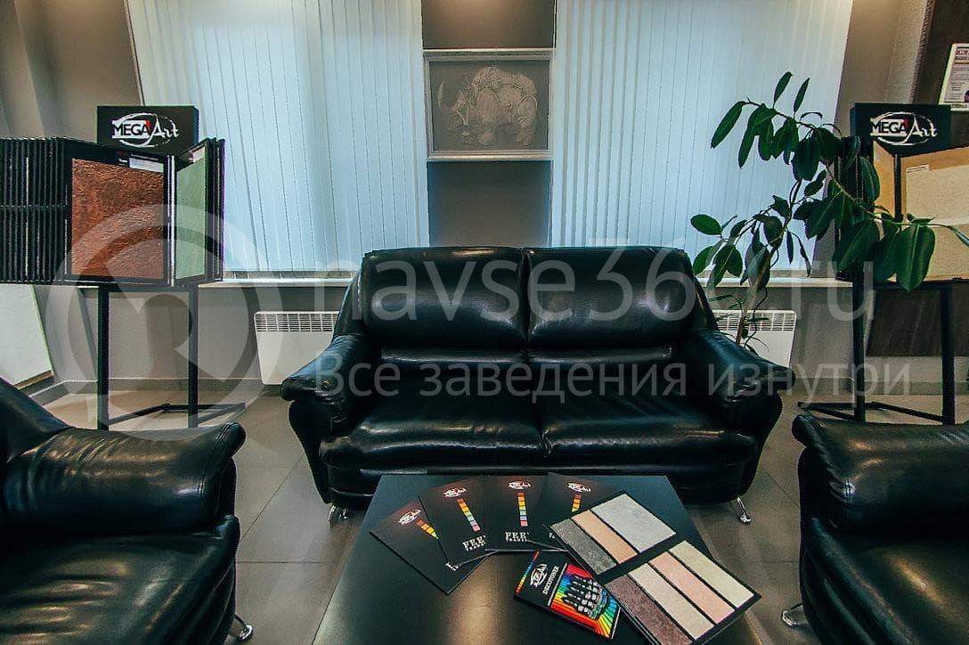 Мегаполис, салон отделочных материалов, Краснодар 15