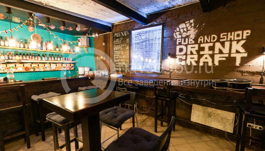 Крафт бар на баумана