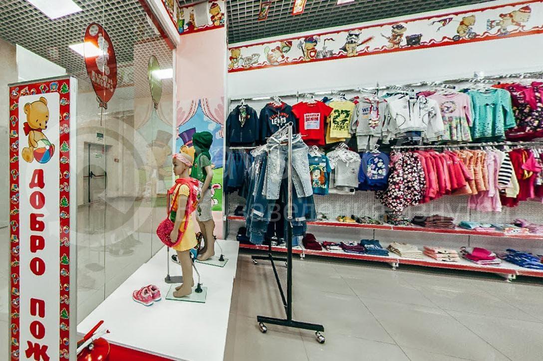 магазин детская сказка краснодар 07